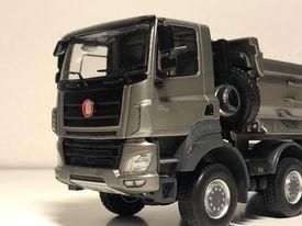 model TATRA Phoenix 2020 šedá     sběratelský model vozidla TATRA Phoenix 2020    měřítko: 1:43    materiál: kov/plast    model je dodáván vplastové vitríně    barva: šedá    výrobce: FOXtoys